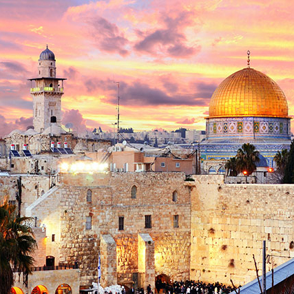 Israel Viajes